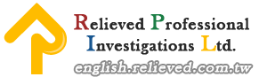 Relieved Professional Investigations Ltd.